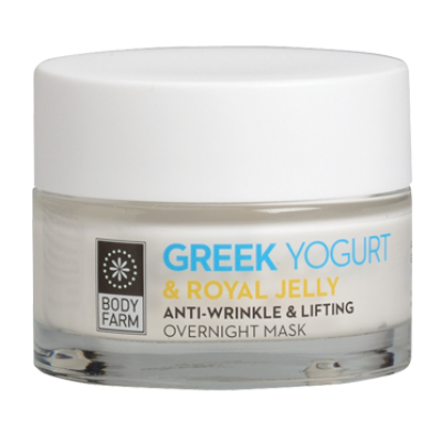Night mask Yoghurt and Royal Jelly 50ml