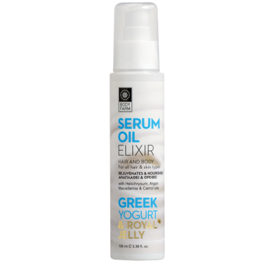 Serum Oil For Hair & Body Yoghurt 100ml