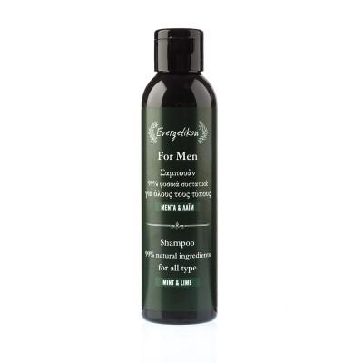 Shampoo for Men 150ml