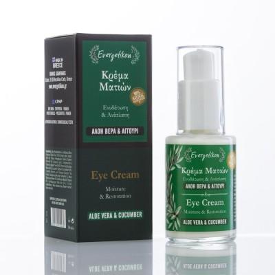 Eye Cream Aloe & Cucumber 30ml