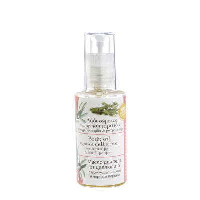 Body Oil against Cellulite 60ml- Evergetikon