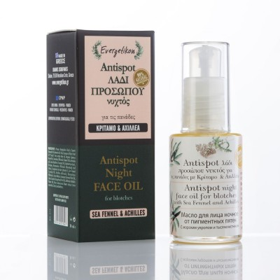 Antispot Night Face Oil 30ml