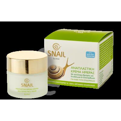 Restoring Snail Face Cream 60ml