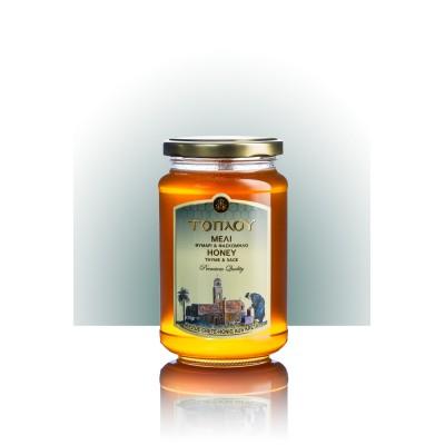 Sage Honey 470g- Toplou